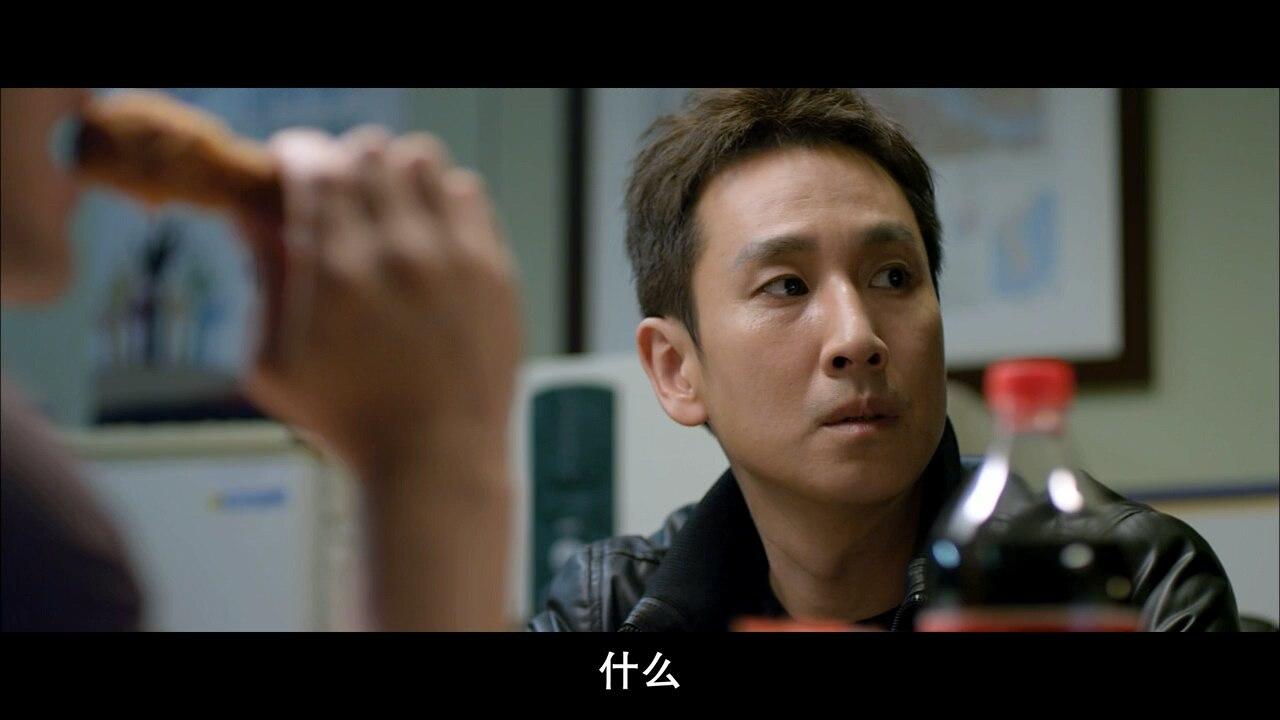 《走到尽头/非常警探》2014惊悚犯罪.BD720P&BD1080P.韩语中字截图;jsessionid=LJ8MRCWRVx52ct6e8SOqig2YyheyKqCx2WCtM-ZH