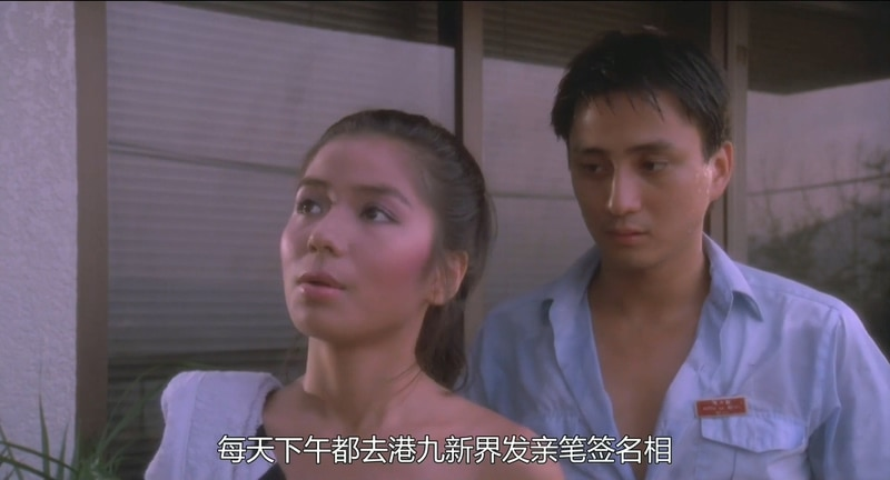 窺情 1984.HD1080P.国语中字