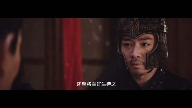修罗新娘 2020.HD1080P.国语中字