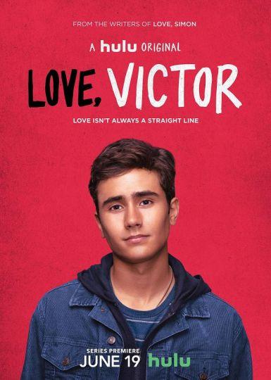 爱你,维克托