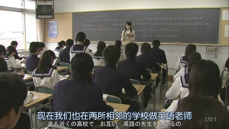 2005日剧《龙樱》更至05集.HD720P.日语中字截图;jsessionid=qTymnpnwtJMNVC9lOkHQftctUpEXt7ugblNgw0TV
