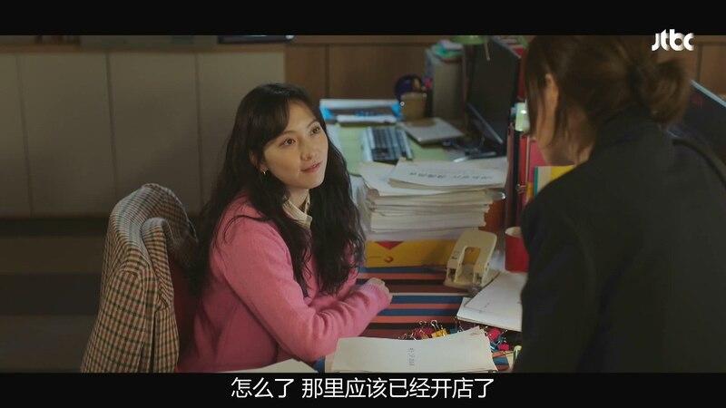 2020韩剧《夜食男女》更至12集.HD1080P.韩语中字截图;jsessionid=xMKCwTysM1zH6C8d8sUeT6eEjwaOkuFqd2u50z60