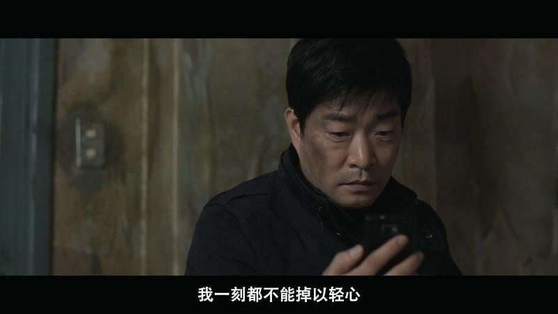 2013悬疑惊悚《捉迷藏》BD720P&BD1080P.韩语中字截图;jsessionid=-eZWeBvXz4h2eldVz2H0nDCtGzO5Tt9n1V8OFwjb