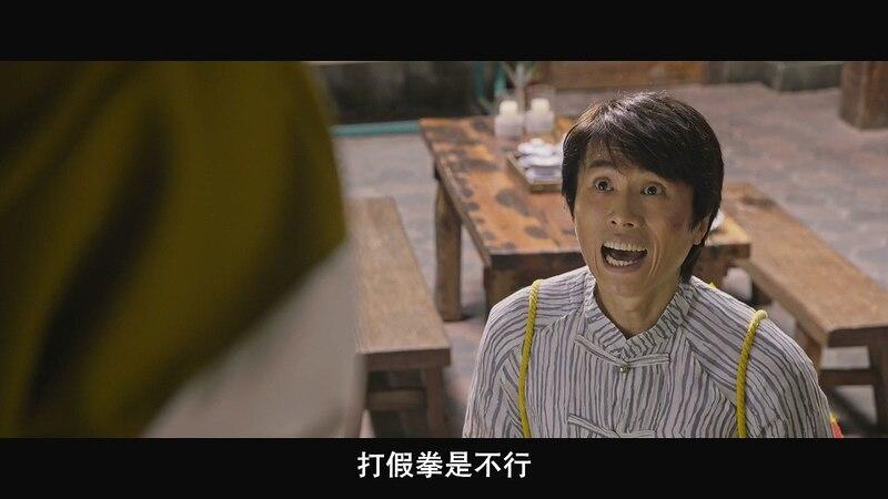 2020香港喜剧《乜代宗师》BD720P&BD1080P.国粤双语中字截图;jsessionid=W3eQVZmLvkT_51Q2uxb6MD_pYcyWGWXsDqN5NzfX