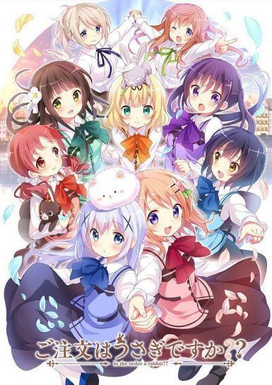 请问您今天要来点兔子吗?? 第二季全集 2015.HD720P 迅雷下载