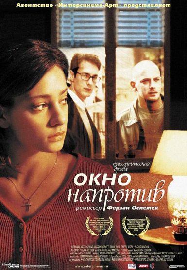 2003高分爱情《外欲/隔窗未了缘》BD720P.意大利语中字迅雷下载