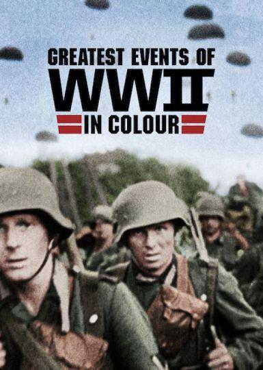 2019高清9.1分纪录片《二战重大事件 第一季》HD1080P.中英双字