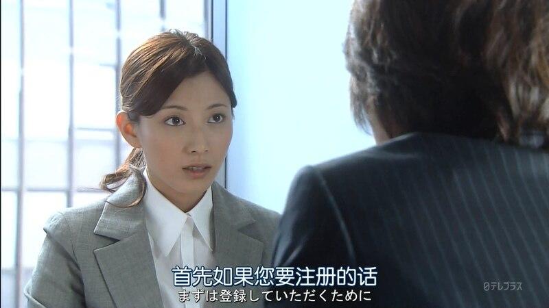 2007日剧《派遣员的品格》10集全.HD720P.日语中字截图;jsessionid=C1r_Fy1Ss9kapfVpv-_D78GGKcudEpFRUxE0t-mD
