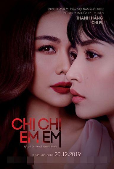 2019年越南惊悚片《姐姐妹妹》HD1080P 越南语中字