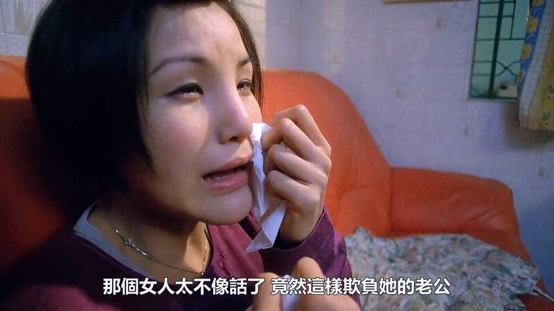 伟哥的故事 1998.HD1080P.国语中字