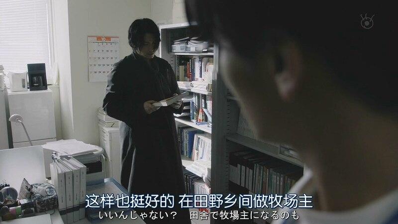 2019日剧《夏洛克:未叙之章》更至08集.HD720P.日语中字截图;jsessionid=XciguVaxEpbN-TNF39A69VQpuIIvaR13UwmEDGss