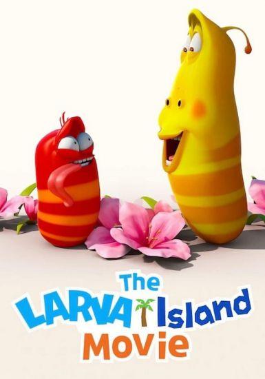 爆笑虫子之冒险岛大电影 2020.HD720P 迅雷下载
