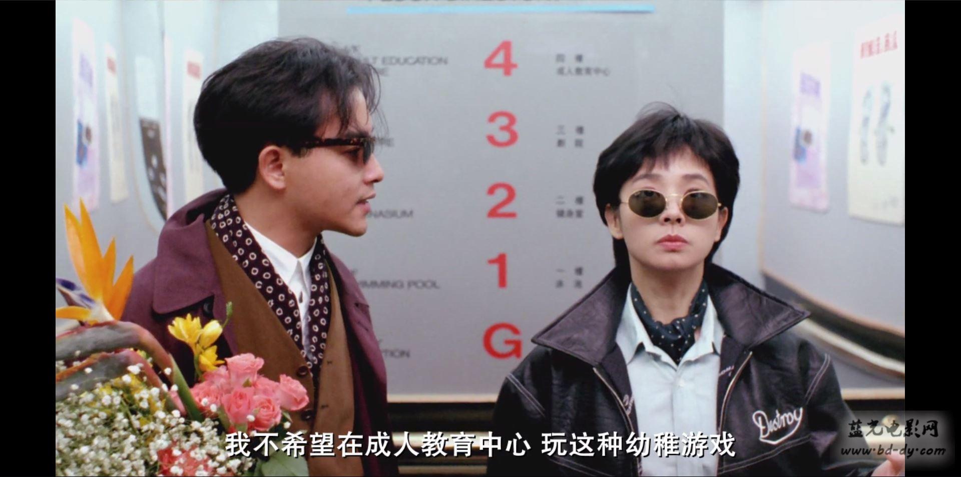 《家有喜事》1992高分喜劇愛情.修復加長版.BD720P.國粵雙語.高清中字在線觀看,免費下載,嗶嘀影視