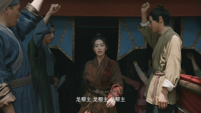 九流霸主全集 2020国剧.HD1080P.国语中字