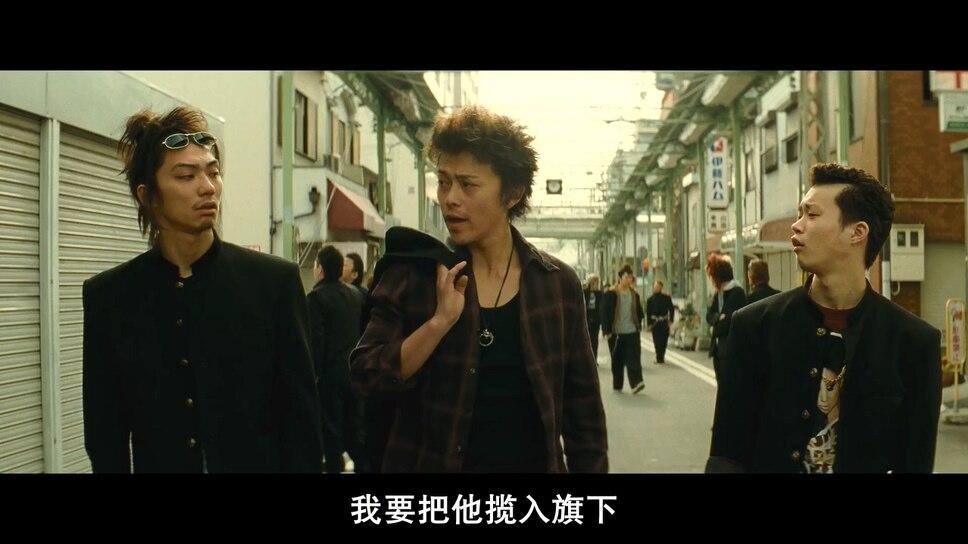 2014动作《热血高校3》BD720P.日语中字截图;jsessionid=xM7VasjJi1soo1FuPA1NgFJyuupFboi6rLLE0-km