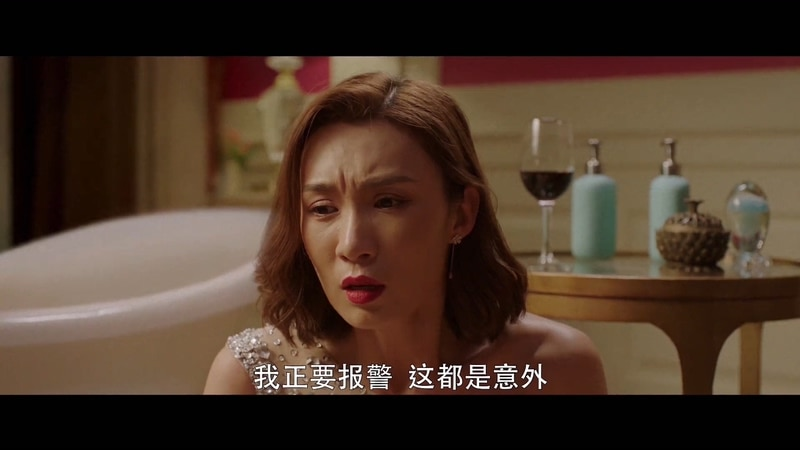 2020国产喜剧《主角无光环》HD1080P.国语中字