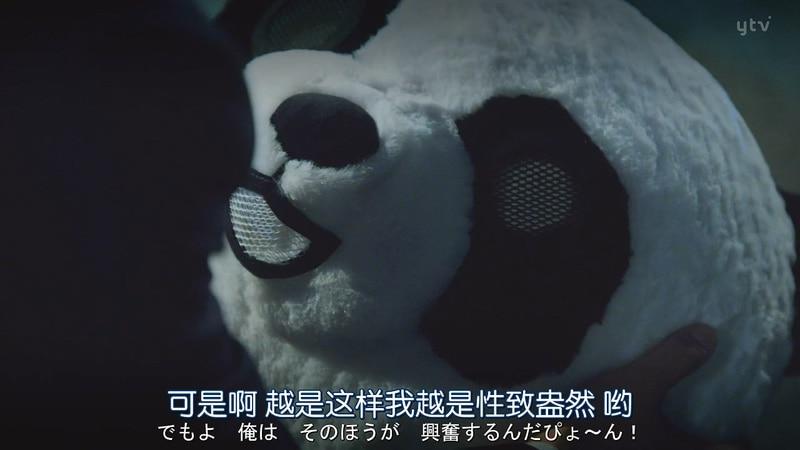 2020日剧《在不白不黑的世界里,熊猫笑了》10集全.HD720P.日语中字截图;jsessionid=jvbrJvwGTiPA46LYuNEKxPzYwCLmo2pwEdKEWDaF