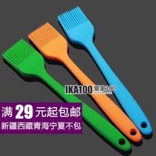 شحن مجاني 2 قطعة/الوحدة جديد وصول هلام السيليكا drawshave كريم سكين مكشطة أدوات شواء الخبز أداة صغيرة(China)